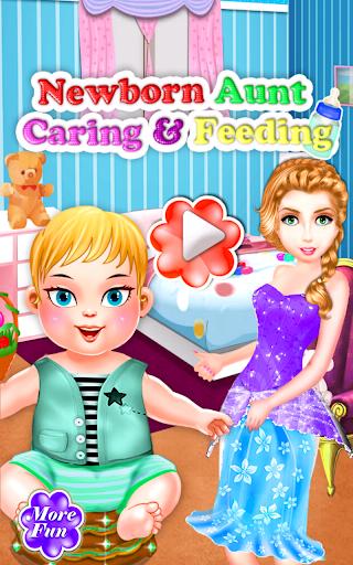 新生児送り赤ちゃんゲーム