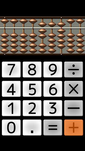 玩工具App|そろばん電卓 -SOROBAN-免費|APP試玩