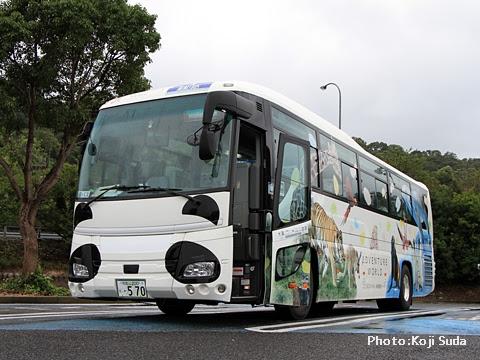明光バス「パンダ白浜エクスプレス181号」 紀ノ川SAにて