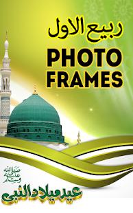 Rabi Ul Awal Photo Frames-Eid Milad Un Nabi Editor - náhled
