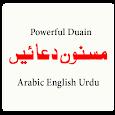 Masnoon Duain Arabic Urdu English