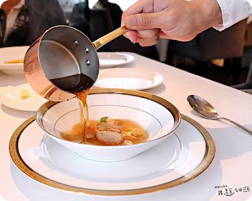 法式派翠克餐廳