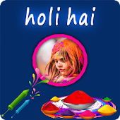 Holi Photos