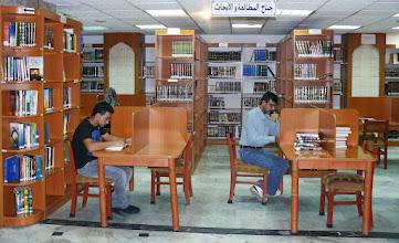 Photo: جناح المطالعة والأبحاث