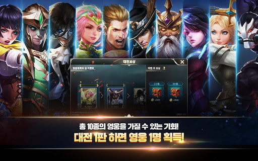 ud39cud0c0uc2a4ud1b0 for kakao(5v5)  gameplay | by HackJr.Pw 17