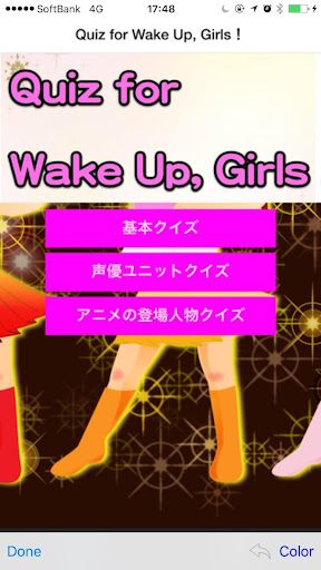 Quiz for Wake Up Girls!