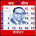 Jai-Bhim Calender 2021: kalnirnay - जय भीम कॅलेंडर icon