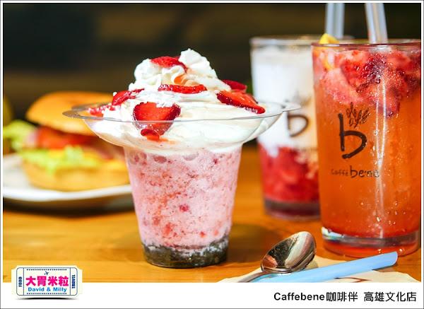 冬天就是草莓季! Caffebene 咖啡伴(高雄文化店) 。韓國咖啡廳同步最夯!冬季草莓飲品X 韓國超夯奶油起士貝果