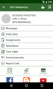 DPS Warangal Parent Portal - náhled