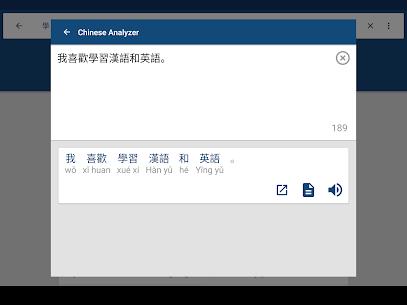 Chinese English Dictionary & Translator Free 英漢字典 8