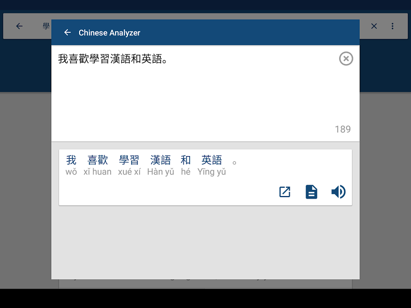 Chinese English Dictionary & Translator Free 英漢字典 Screenshot 7
