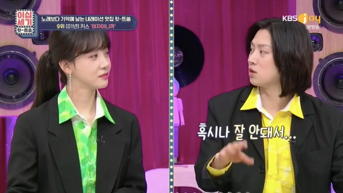 Kim-Min-Ah-Kim-Heechul