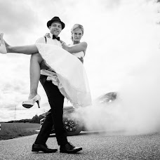 Hochzeitsfotograf Sophia Langner (langner). Foto vom 22.08.2017