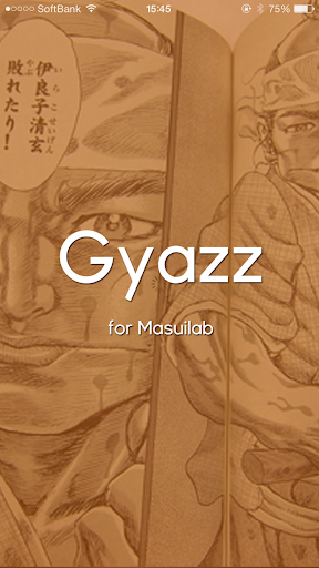 Gyazz for masuilab β