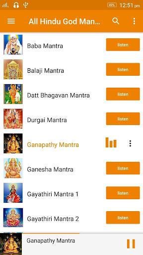 Hindu God Meditation Mantra (Short songs) Offline 1.6.1 screenshots 1