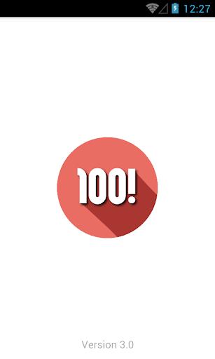 100 Puzzle Game