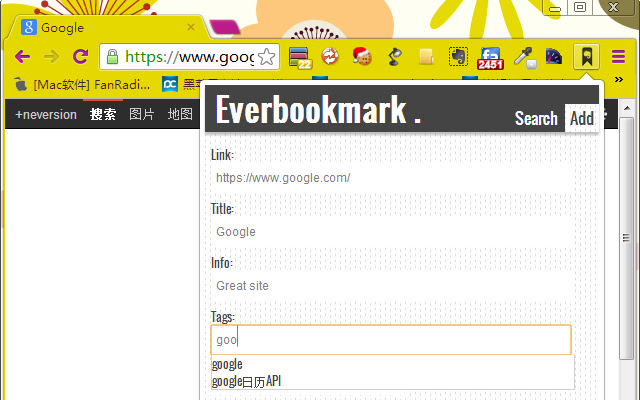 EverBookmark