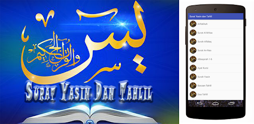 This application contains On reading the letter Yasin, tahlil and Pilgrimage Kubur