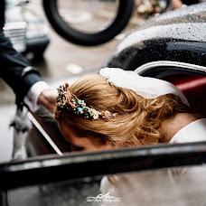 Wedding photographer Ana Mata (AnaMata). Photo of 11.12.2018