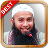 Ceramah Syafiq Reza Basalamah