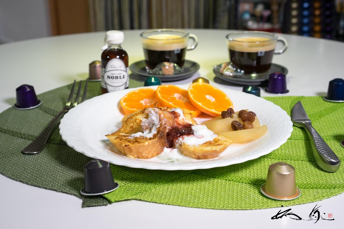 ふんわり、アロマ香るコーヒータイム