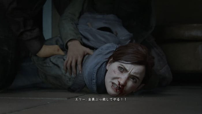 the last of us part 2 II ラストオブアス