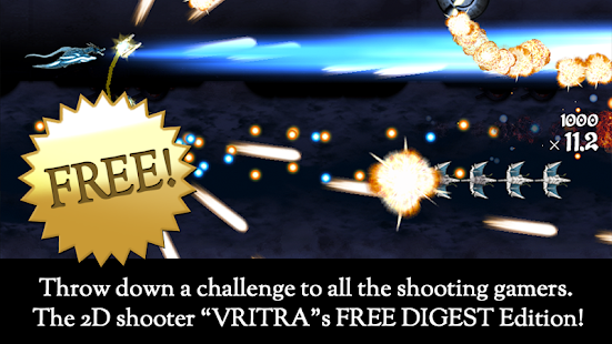 Vritra Digest- screenshot thumbnail