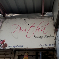 Prutha Beauty Parlour photo 2