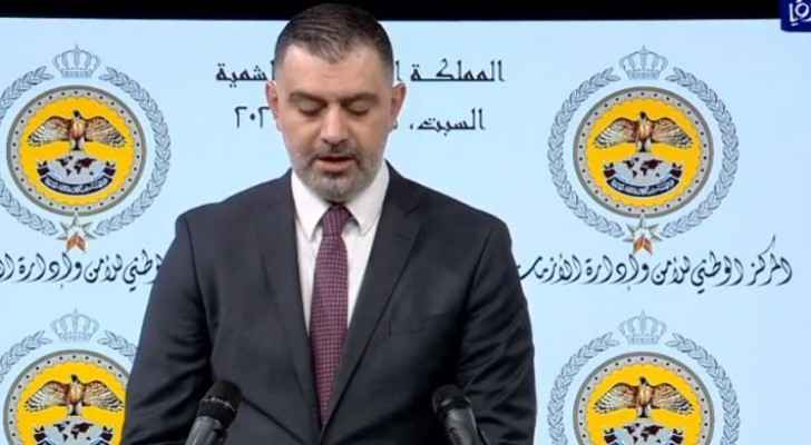 Labor Minister Nidal Bataineh