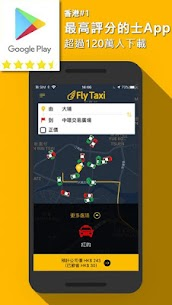 Fly Taxi– HKTaxi Booking App 6.18 Download APK Mod 1