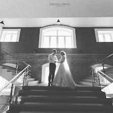 Wedding photographer Aleksey Nabokov (Tekilla). Photo of 28.09.2016