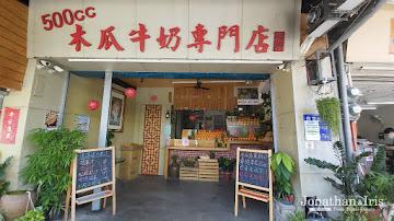 龍來果汁專門店 宜蘭店