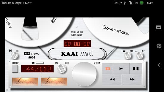 KAAI 777A GL folder & track player - náhled