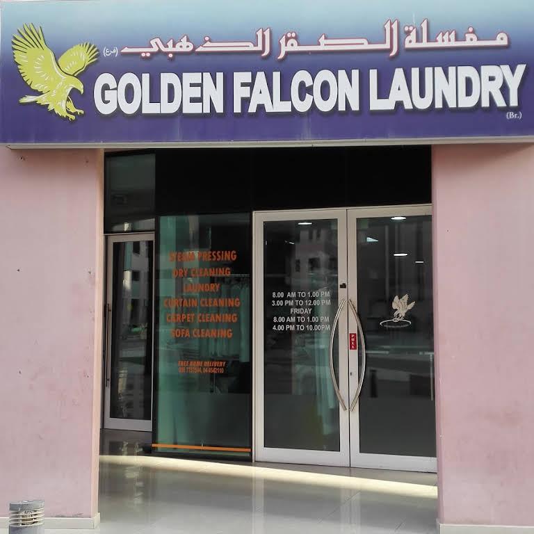 Golden Falcon Laundry - Laundry Service