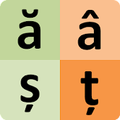Romanian Alphabet For University Students Android APK Download Free By Www.language-learning-free.com