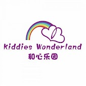 Kiddies Wonderland