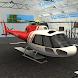 ヘリコプター救助フライトシミュレーター - Androidアプリ