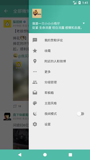 Shareu5faeu535au5ba2u6237u7aef 2.5.7 screenshots 6