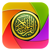 Listen Quran Online & Offline!