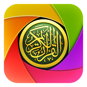 Quran in Arabic - Live Radio on Google Play Reviews | Stats
