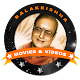 Download Balakrishna Movies(NBK) - Videos,Songs For PC Windows and Mac