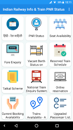 Page 17 : Best android apps for check pnr status - AndroidMeta
