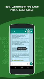 Read Malayalam Font - náhled