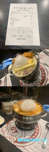 起奶雞 濃郁 泡菜鍋 酸甜適中 兩人一鍋 剛剛好👌(共鍋不加價) 除非-食量巨大,一人一鍋
