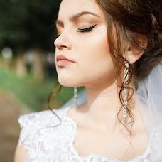 Wedding photographer Olga Tereshenkova (id27611364). Photo of 26.07.2018