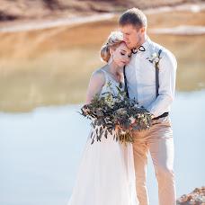 Wedding photographer Vladimir Aziatcev (VladimirNA). Photo of 21.05.2018