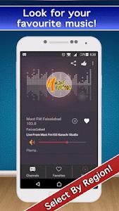 📻 Pakistan Radio FM & AM Live screenshot 1