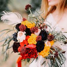 Wedding photographer Vika Isaeva (VikaIsaeva1). Photo of 02.02.2018