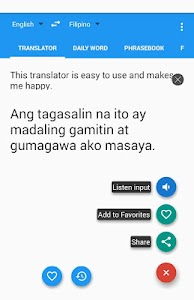 Filipino English Translator 6.9.1 (Unlocked)