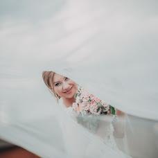 Wedding photographer Irina Repina (Repina). Photo of 29.03.2018